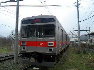 TS3E0256.JPG