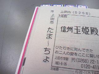 TS3E0552.JPG